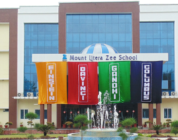 mlzs-roorkee-campus